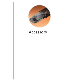 accessory solutions